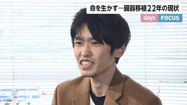 「看護師になりたい」心臓移植受けた男性が語る希望…桁違いに少ない日本のドナー数の現状