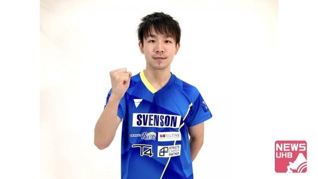 卓球の五輪代表 丹羽孝希 岡山リベッツ退団「東京五輪に向け更なる強化を図るため」