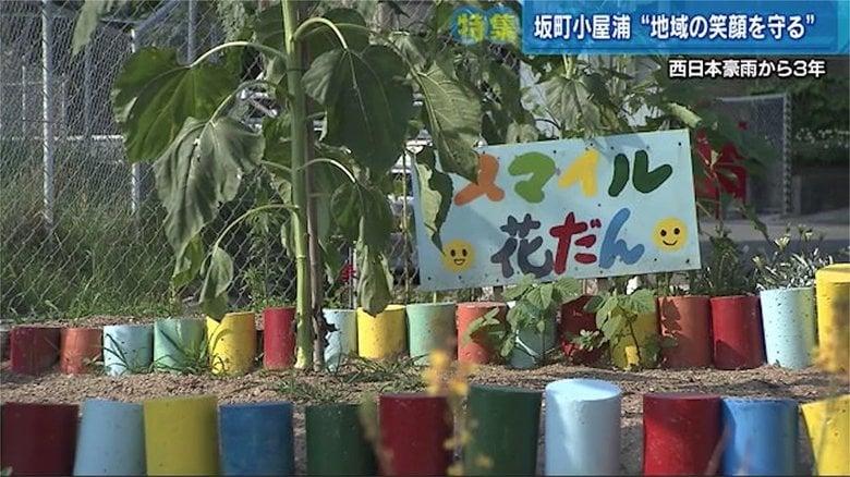 """地域の笑顔を守るため「キッズ防災士」が活動…西日本豪雨を体験した小学生たちが伝える""""命を守る防災""""【広島発】"""