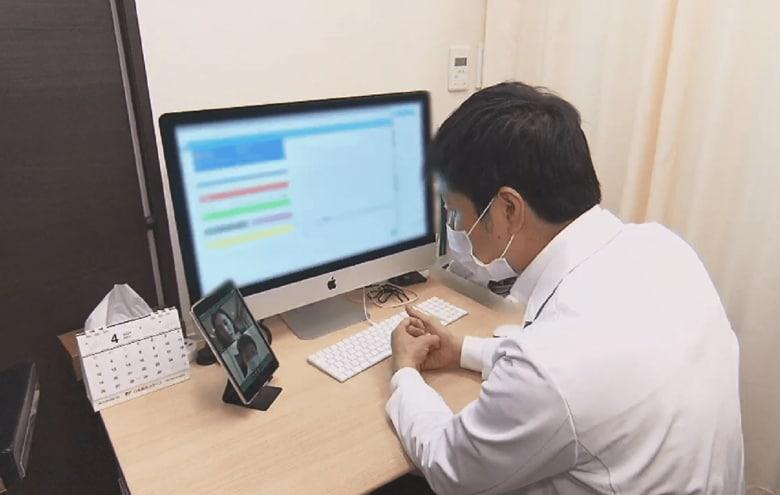 オンライン診療での初診がスタート…新型コロナ感染拡大の特例措置で