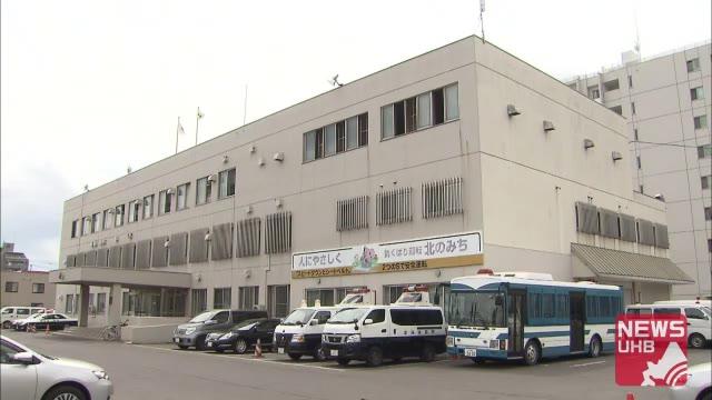 北海道 タケノコ採り 遭難