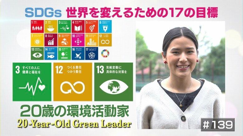 インドネシアの「グリーンスクール」卒業した20歳の日本人環境活動家が同世代に伝えたいメッセージ