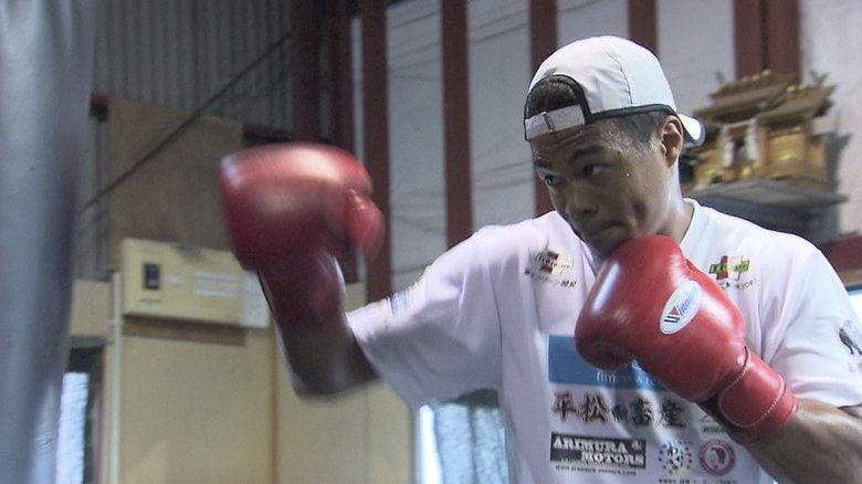 岡澤セオンが誓う東京五輪での金メダル。本名は「岡澤セオンレッツクインシーメンサ」です【ボクシング】