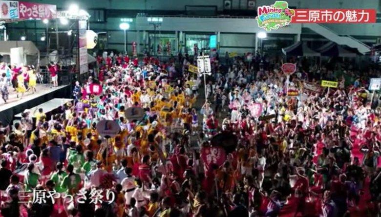 「いい日旅立ち」を復旧の力に!7000人が踊る祭り&ゆるキャラも…三原市の今【広島発】