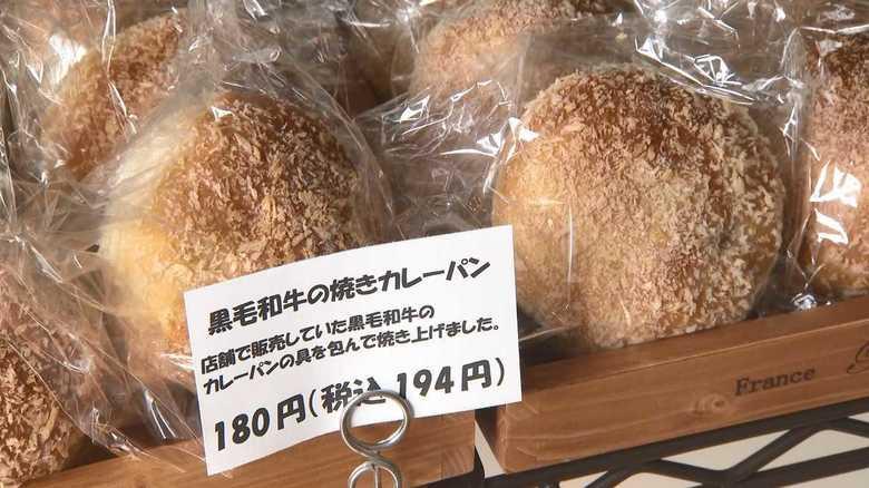 元の店舗で焼きたてパンを売りたい!夫婦二人三脚で被災前の光景を【岡山発】