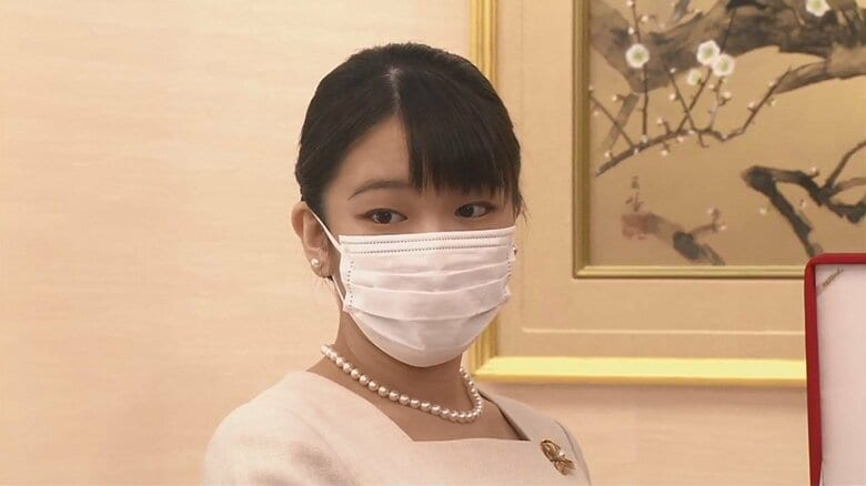 眞子さま、小室圭さんとの結婚決定後初のお姿…秋篠宮さまと親子二人で過ごす時間も残りわずかに