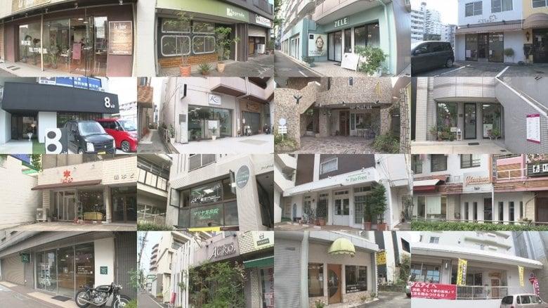 不動産屋も「石投げれば当たる」名古屋東部の駅周辺に『美容院』集中のワケ…立地・転勤族・あのブーム