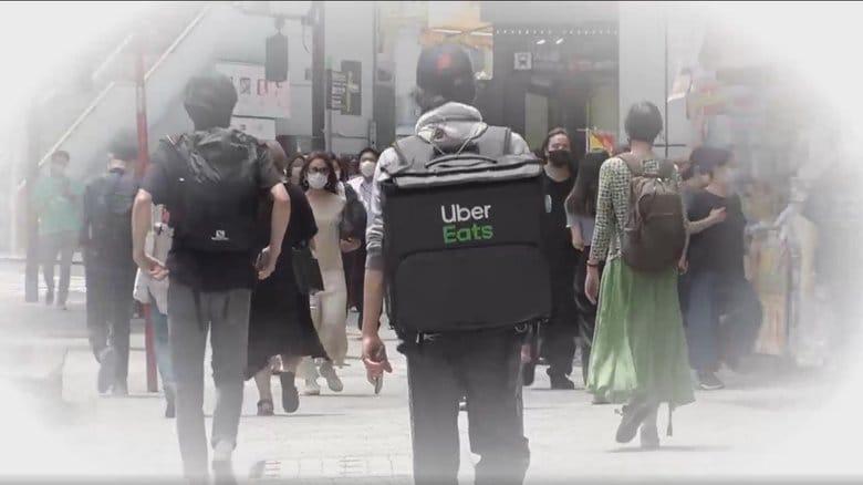 ウーバーイーツが「徒歩」での配達を東京23区で試験導入…便利そうだが課題も?現役配達員の反応は
