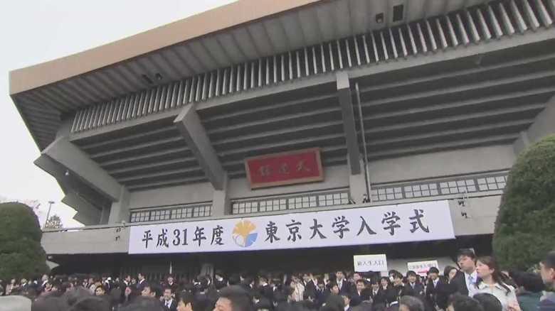 「まず、踏み出すこと」東大入学式で総長が語った大事なこと【全文】