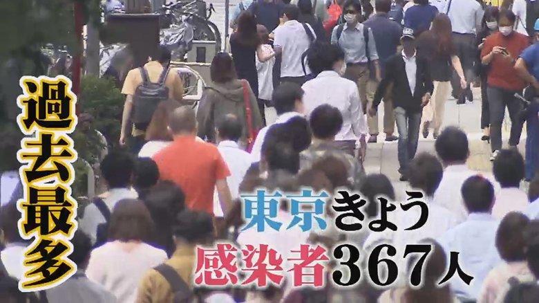 「自治体も限界」全国で過去最多1265人超の感染者...東京以外でも続く感染拡大に打つ手はあるのか?