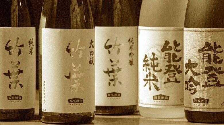 能登の魅力をものづくりの力で高めたい。10年かけ、日本酒の原材料を能登産100%へと切り替えた思いとは
