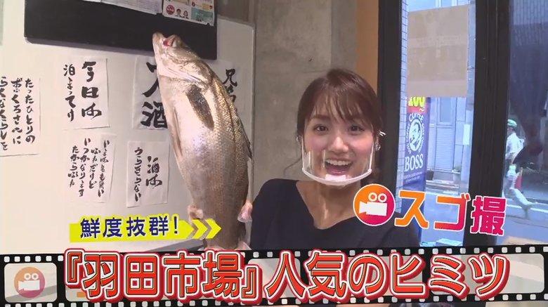 """安くて鮮度抜群!北海道でとれた魚をその日のうちに東京で…大人気「羽田市場」の""""超速空輸""""に密着"""