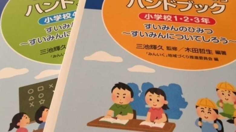 「みんいく(睡眠教育)」で子どもの不登校が減った! 大阪・堺市の取り組みで劇的な効果が