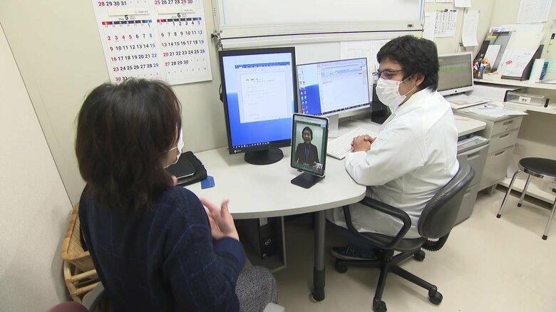 笠井信輔さんも訴えるコロナ禍で進む医療現場のデジタル化 遠隔手話通訳やWi-Fi設備の開放