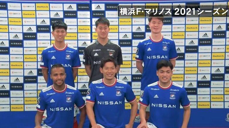 高卒若手選手が4名加入!横浜F・マリノスは2年ぶりの王座奪還を狙う