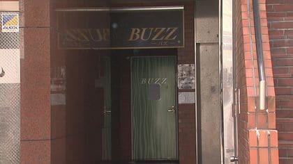 店 buzz 飲食