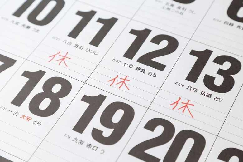 「週休3日」を試したら労働生産性が約40%向上…他にはどんな成果が? 日本マイクロソフトに聞いた