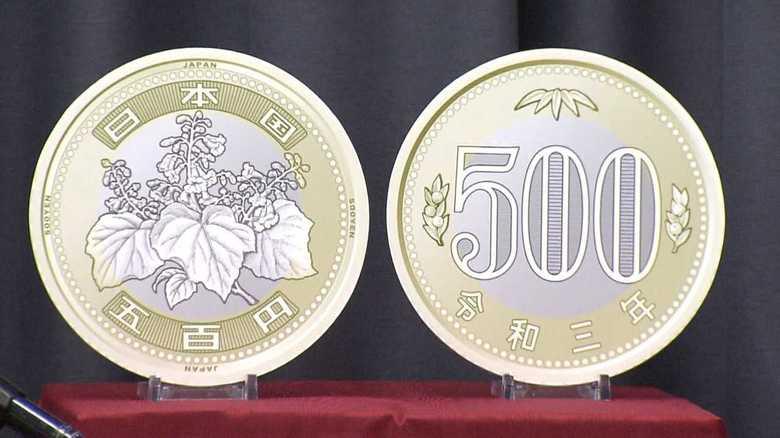 新500円硬貨は2色「真ん中は100円玉、周りは今の500円玉の色です」