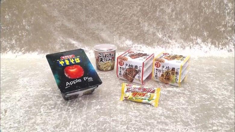 「ブラックサンダーコーンポタージュ味」「生姜焼き味の納豆」おなじみの商品の新しい味をご紹介