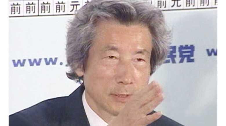 小泉純一郎元首相「私もようやくおじいちゃん」