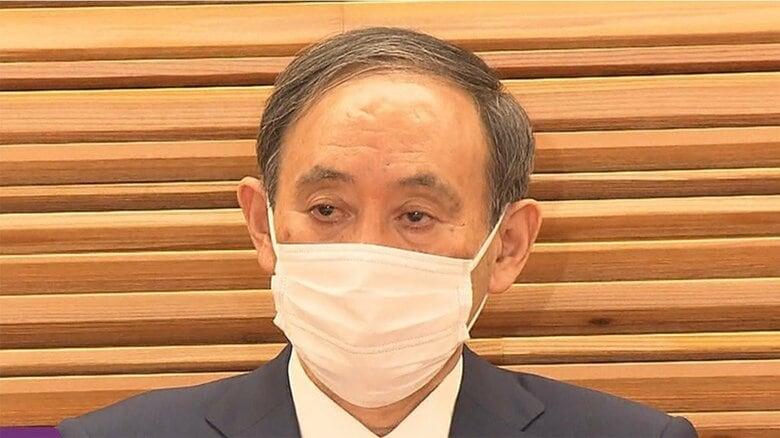 【速報】菅首相が経団連と面会し協力要請へ 職場でのワクチン接種加速に向け