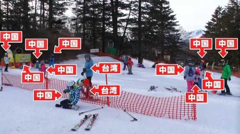 """""""爆買い""""から""""爆滑り""""へ 中国人観光客がスキー場に殺到"""