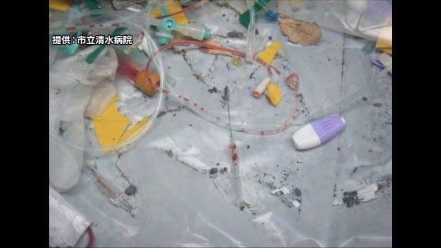 使用済み注射針が道路に散乱 運搬中に落下 静岡市立清水病院