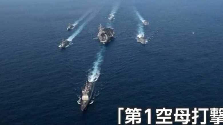 空母はまだ来ない…と日本政府は知っていた?