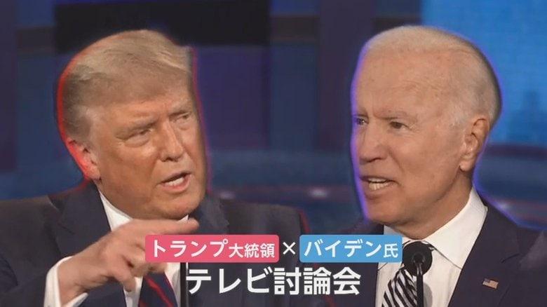 「判定・トランプの自爆―第1回アメリカ大統領候補討論会は最悪だった」