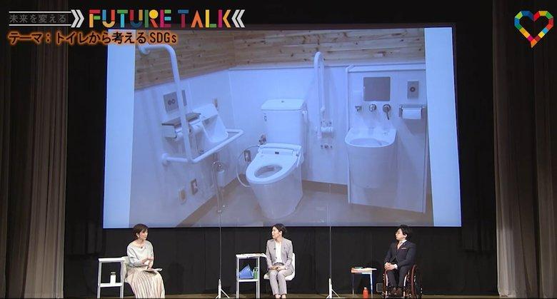 「世界17億人が安全で衛生的なトイレを使えない」多様性と衛生課題をトイレから考える