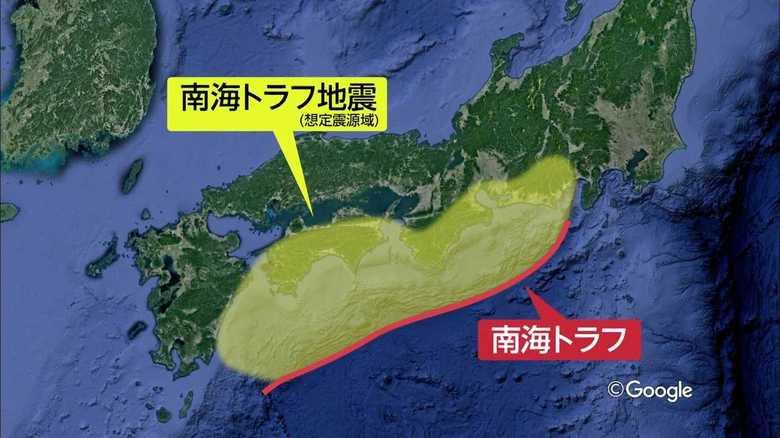 最悪の場合死者32万人以上…「南海トラフ巨大地震」とは