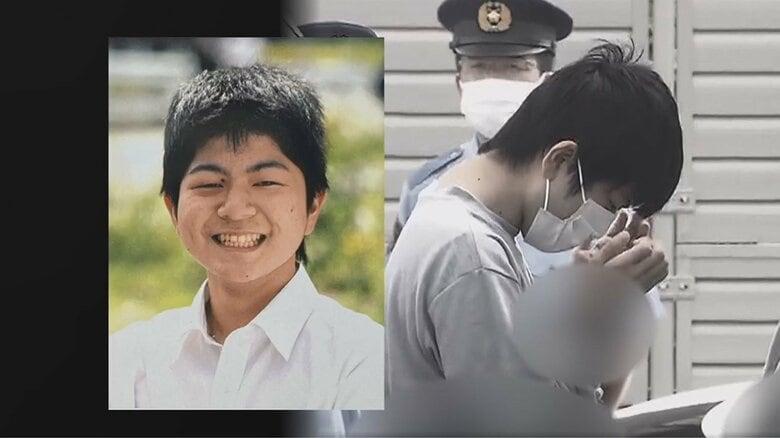 祖父母語った23歳男の素顔「優しい子が…信じられない」美容師見習い19歳女性殺害