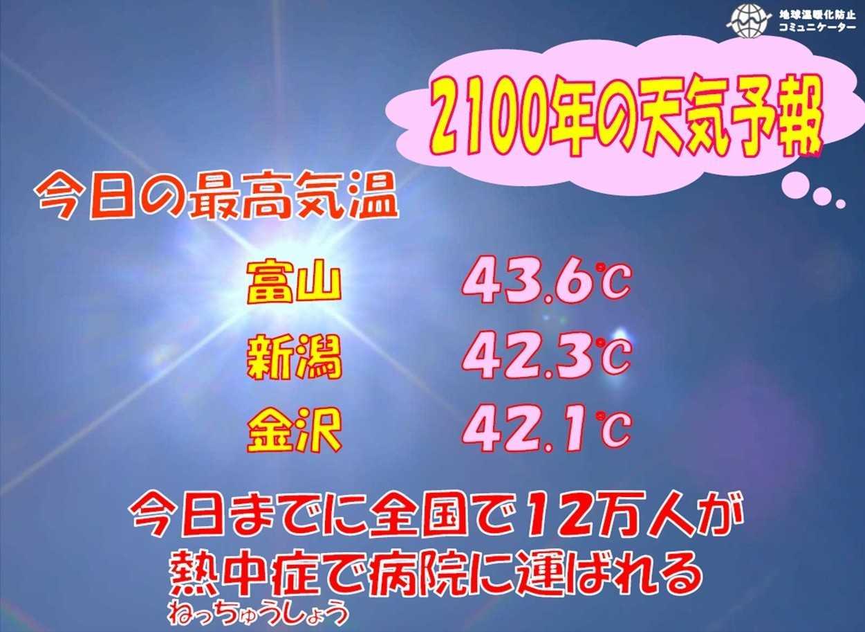 沖縄 気温 今日