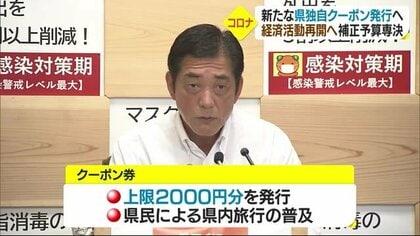 速報 愛媛 ニュース 新型コロナウイルス感染症に関する最新情報|愛媛|愛媛新聞ONLINE