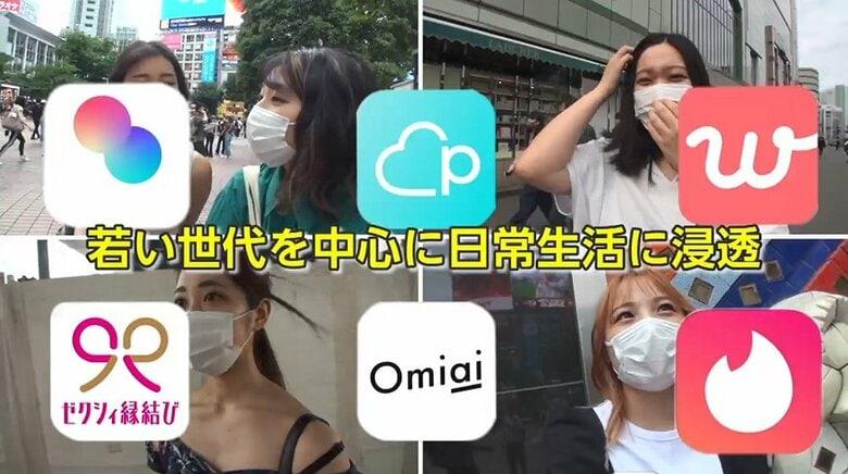 マッチングアプリ大手「Omiai」で個人情報171万件流出か…退会者データも…入会前の注意点を弁護士に聞いた