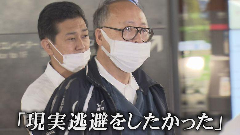 「現実逃避したかった」両親殺害認める59歳次男を京都で逮捕 10日余りの逃避行の果て…冷蔵庫に高齢夫婦遺体【福岡発】