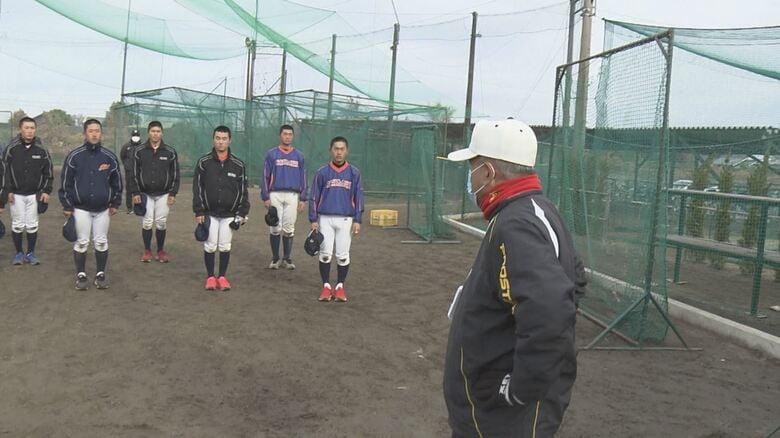 野球で「野球以外の事を学べ」…甲子園優勝も果たした名将が掲げる「人間教育」グラウンドから社会で成功を