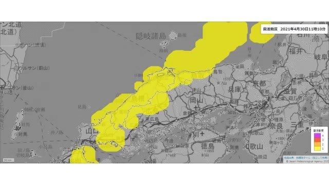 山陰の上空に寒気 島根県に竜巻注意情報 落雷や突風などに注意を