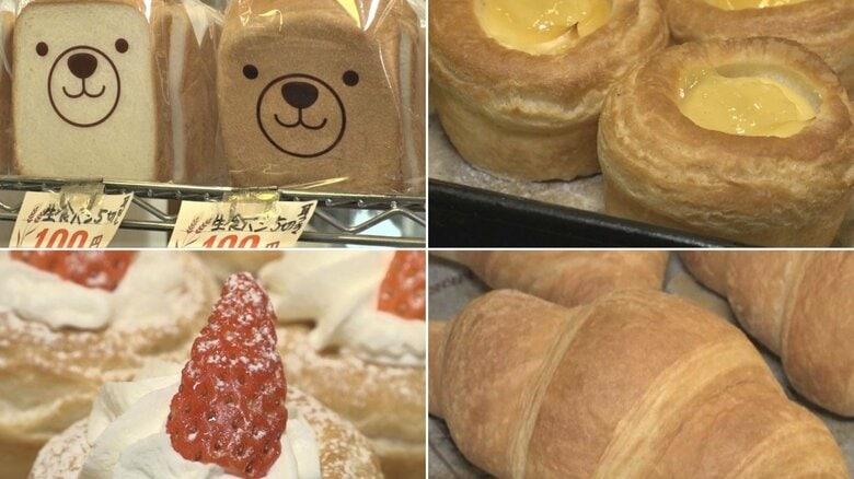 食パンでも一斤108円…大通りの1本奥にあった安くて美味しいパン店 気温15度以下の日だけのレア物も