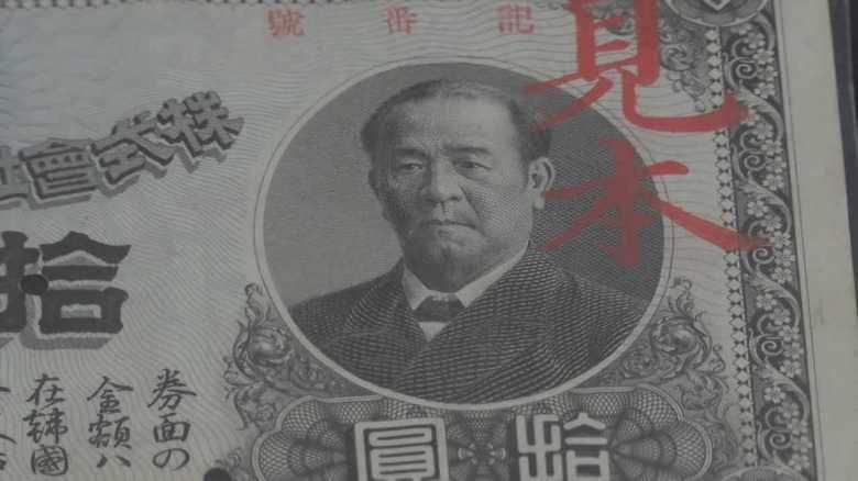 渋沢栄一は韓国紙幣の顔だった…「恥辱」「歴史修正主義」韓国メディアが痛烈批判
