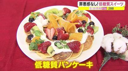 罪悪感なく食べられる「低糖質スイーツ」 低糖質「パンケーキ」簡単レシピを公開