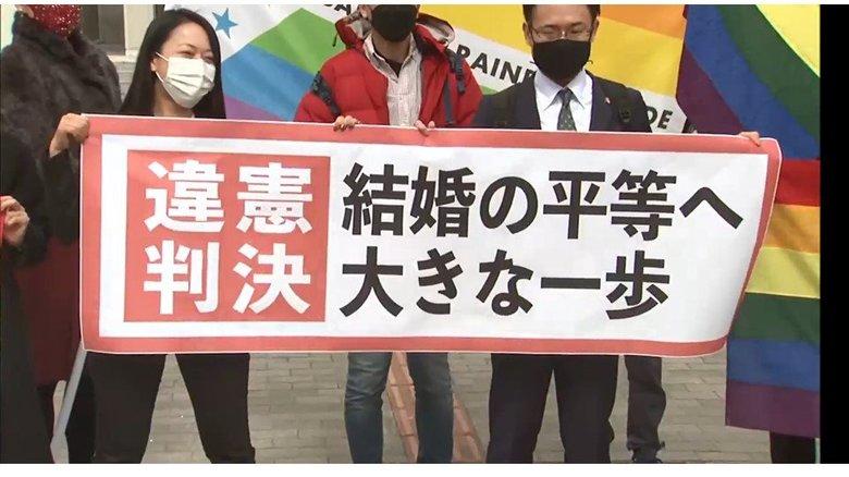 """""""法の下の平等""""の実現を願う=同性婚を巡る札幌地裁判決を受けて"""