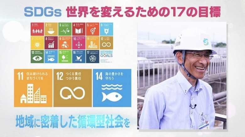 「日本一の海苔」を守るために下水道ができること