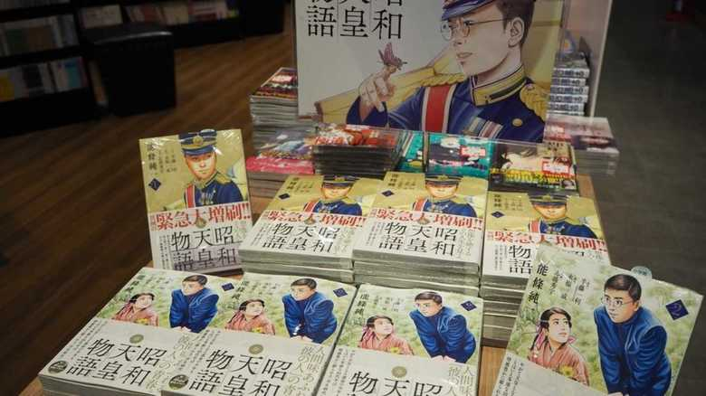 『昭和天皇物語』はなぜヒットしたか? 編集部に聞いた「天皇を漫画化」への挑戦