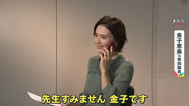 """""""派閥超え"""" 中堅・若手に新たな結束 金子恵美氏が元同志を取材"""