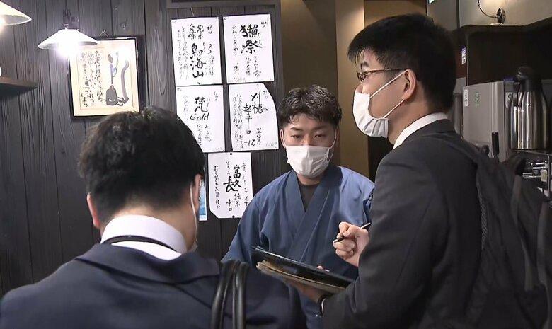 """営業開始まであと2時間も…「CO2センサーがない!」飲食店4万軒に「見回り隊」で現場大慌て 大阪""""緊迫の1日"""""""