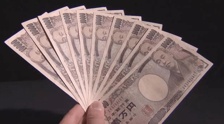 「給付金10万円」申請で混乱が…オンライン申請を中止する自治体も!その驚きの理由とは