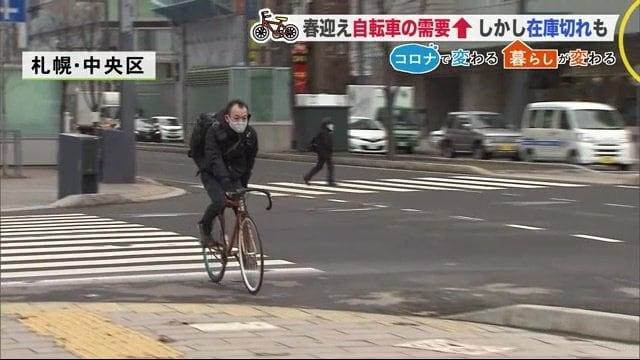自転車の需要増も部品不足で品薄状態に…共同利用サービスも再開へ