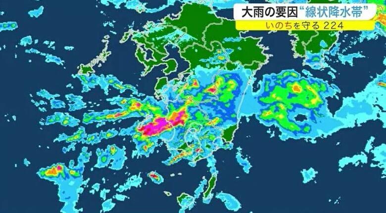 危険な気象状況をいち早く…大雨をもたらす「線状降水帯」発生を情報発信【宮城発】