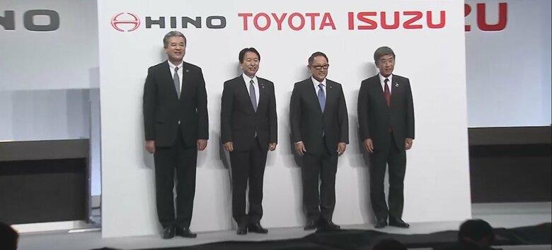 人手不足や温暖化対策へ トヨタ・日野・いすゞが商用車で提携 専門家「自動運転の普及に重要」